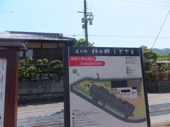 DSCF6942.JPG