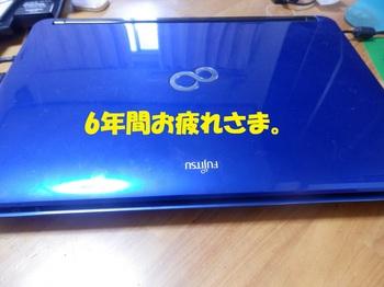P1280258-1.jpg