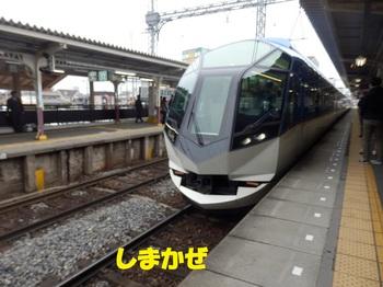 P4010066-1.jpg
