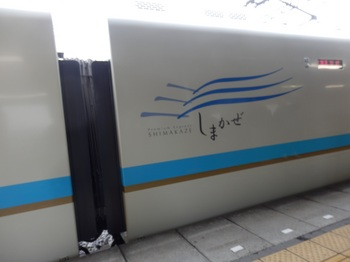 P4010068.JPG